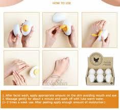 <b>Smooth</b> Egg Skin Re Birth Peeling <b>Gel</b> яичный <b>пилинг</b>-скатка от ...