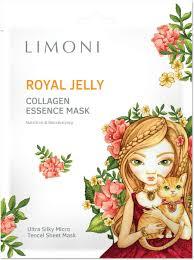 <b>Тканевая маска</b> Limoni Royal Jelly Collagen питательная с ...