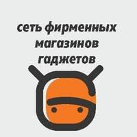 Гаджетлэнд Юг | ВКонтакте