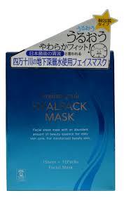 <b>Маска для лица Суперувлажнение</b> Premium Grade Hyalpack Mask ...