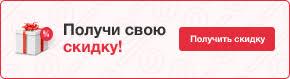 <b>Вытяжка Exiteq EX 3025 White</b> - купить в Москве: цены в интернет ...