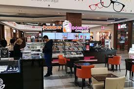 """Кофейня Dunkin Donuts в ТРК """"<b>Красный</b> Кит"""" Мытищи"""