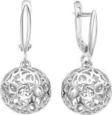 Серебряные сережки шарики <b>Серебро России S</b>-<b>0004R</b>-<b>59330</b> ...
