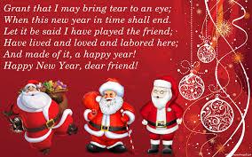 رسائل عيد الكريسماس 2017 صور رسائل عيد راس السنة 2017 رومانسية للعشاق
