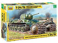 <b>Сборная модель танк</b> в Украине. Сравнить цены, купить ...