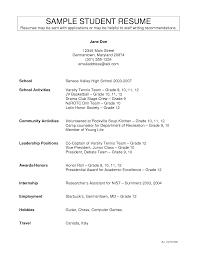 resume student template  high school student activities resume    resume student template