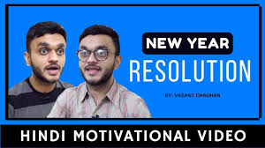 interview questions and answers tips in hindi vasant chauhan new year resolutions motivational video in hindi