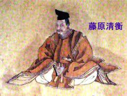 「1105年 藤原清衡が平泉に最初院多宝寺(中尊寺)を建立」の画像検索結果