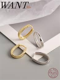<b>Серьги</b>-<b>кольца</b>
