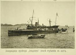<b>Всадник</b> (минный крейсер) — Википедия
