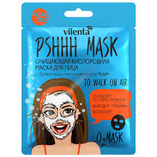 VILENTA Тканевая очищающая <b>кислородная маска для лица</b> ...