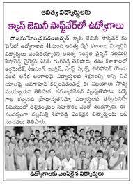 aditya degree colleges rajahmundry cap gemini press report andhra andhra jyothi 2 1