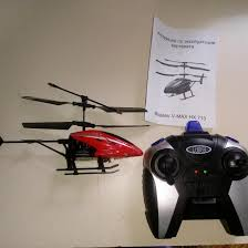 <b>Вертолет</b> на пульте управления <b>HengXiang</b> V-MAX HX71 – купить ...