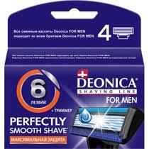<b>Кассеты Deonica For</b> Men для бритвенного станка 6 лезвий 2 шт ...