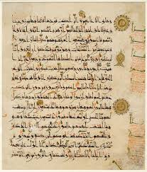How To <b>Learn Quranic Arabic</b> - Practical Advice and Resources ...