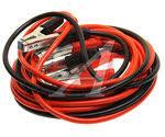 <b>Провода</b> прикуривателя - Огромный ассортимент и низкие цены ...