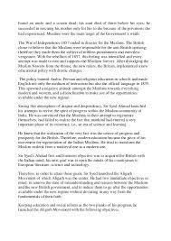 essay on students and politics in hindi apa  sample paper    and politics students on essay hindi in