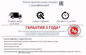 <b>Тостер MAUNFELD MFT-815BK</b>, купить по цене 2190 руб с ...
