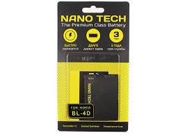 <b>Аккумулятор Nano Tech 1200</b> mAh для Nokia N97 mini/N8 | www.gt ...