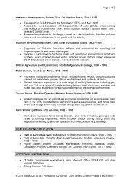 how to create a cv how make cv  venueprojectcv help kent how to write a successful cv university of kent help writing
