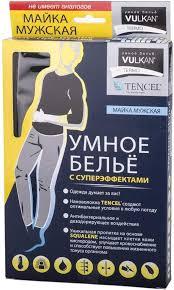 Термофутболки - купить термофутболку, цены в Москве на ...
