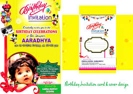 birthday invitation template word gangcraft net birthday invitation template word unique birthday invitations
