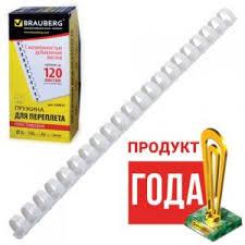 Пружины пластиковые для переплета <b>BRAUBERG</b>, комплект <b>100</b> ...