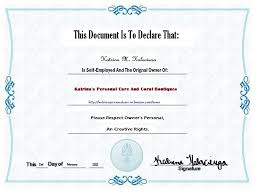 business ownership website certificate katrina s personal care and boutiques business ownership and website certificate