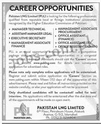 lng pll jobs 2017 apply online paklng com official advertisement for lng pll jobs 2017