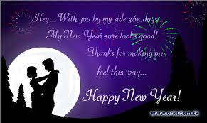 Happy new year 2017 wishes for lovers