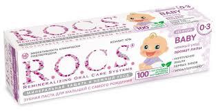 <b>Зубная паста R.O.C.S.</b> Babу Аромат липы 0-3 лет — купить по ...