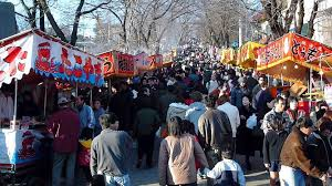 Visiting Japan during New Year