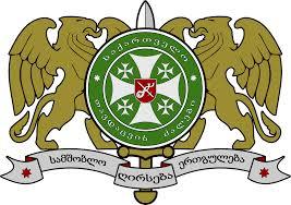 Defense Forces of Georgia