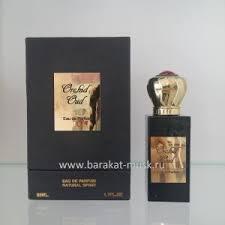 <b>Orchid Oud</b> / Оршид уд арабские <b>духи</b> Fragrance