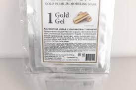 <b>Альгинатная маска</b> премиум с золотом <b>ELLEVON</b> в Уфе
