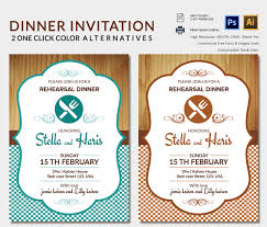 lunch invitation psd pdf documents print ready dinner invitation template