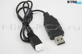 USB <b>зарядное устройство</b> Li-pol 7.4V для <b>Himoto</b> Tanto 1/10 ...