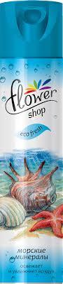 <b>Освежитель</b> воздуха <b>Flower Shop</b> Морские минералы 300мл ...