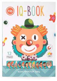 <b>Настольная игра Happy Baby</b> IQ-Book — купить по выгодной цене ...