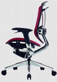 this website is for sale is your first and best source for all of the information youre looking for from general topics to more of what you would expect buying an office chair
