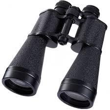 <b>Baigish Binoculars 15x60 Russian</b> Military <b>Binocular</b> High Quality ...