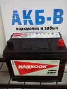 Аккумуляторы <b>Hankook</b> в Новосибирске. Купить автомобильный ...