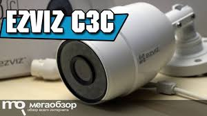 <b>EZVIZ</b> C3C обзор видеокамеры - YouTube