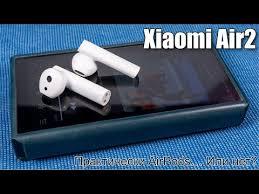 Обзор <b>TWS наушников Xiaomi</b> Air 2 (+ сравнение с AirPods ...