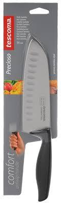 Precioso <b>Нож Santoku 16 см</b>/12 купить в Махачкале   Цена на ...