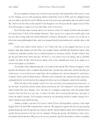 example of a college application essay college application sample borders college essays liberty university admissions college application essay question examples
