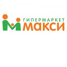 Магазины – Торгово-развлекательный центр «Макси» в ...