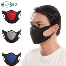 Baby Upgrade Version <b>Activated Carbon Dustproof</b> Mask Windproof ...