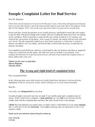 sample complaint letter for bad service business