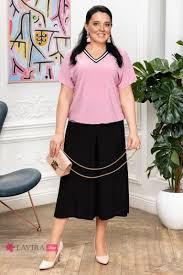Женские <b>брюки</b> больших размеров: купить недорого, цены в ...